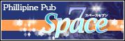 フィリピンパブ Space7